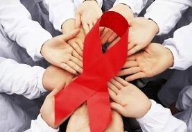 ۴۵ درصد موارد جدید ایدز در خراسان رضوی از طریق روابط جنسی است