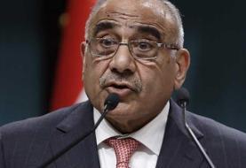 پارلمان عراق استعفای نخستوزیر این کشور را پذیرفت