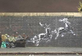 «بنکسی»  از نقاشی دیواری جدیدش رونمایی کرد