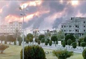 سازمان ملل: حمله به آرامکو از سوی ایران را نمیتوانیم تایید کنیم