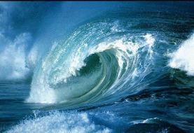 بررسی احتمال وقوع سونامی در دریای خزر