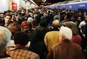واکنش مترو تهران به ازدحام جمعیت: طبیعی است/ تکذیب خودکشی