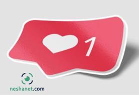 نشانت، راهنمایی برای بازاریابی شبکههای اجتماعی