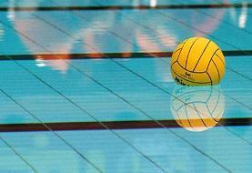 اعزام تیم ملی واترپلوی ایران به مسابقات قهرمانی جوانان جهان در کویت