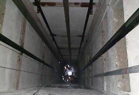 سقوط مرگبار کارگر در چاهک آسانسور