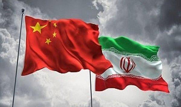 تجارت ۲۰ میلیارد دلاری ایران و چین در سال ۲۰۱۹