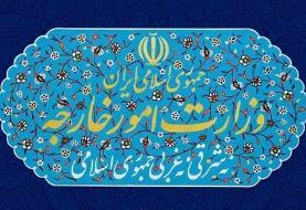 توصیۀ جمهوری اسلامی به ایرانیان: به فرانسه سفر نکنید