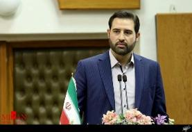 آیا اطلاعات مردم تهران به سرقت رفت؟