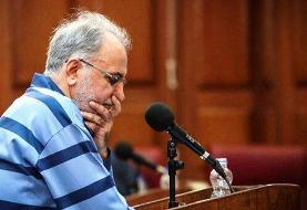 حکم دادگاه «نجفی» در مرحله انشاء است
