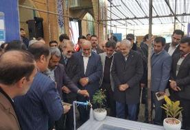 طرح آبرسانی به ۵۵ روستای استان کرمانشاه افتتاح شد