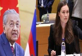 توصیه متفاوت پیرترین نخستوزیر به زنی که جوانترین نخست وزیر جهان شد