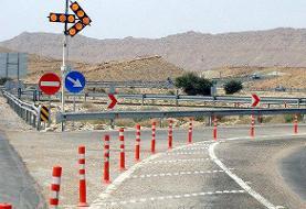ایمنی جادهها و محورهای مواصلاتی استان هرمزگان با ورود دستگاه قضایی