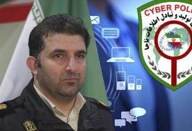 عامل جعل صدای معاون وزیر بهداشت بازداشت نشده است/تکذیب صدور اطلاعیه در این باره