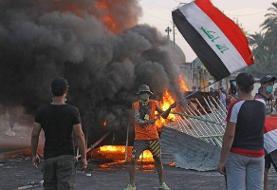 محاصره ساختمان وزارت نفت عراق توسط معترضان