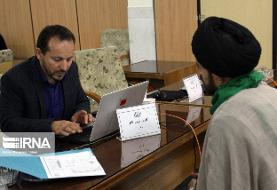 جوانترین داوطلب انتخابات خبرگان در خراسان ۲۴ ساله است