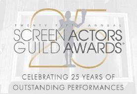 معرفی نامزدهای جوایز انجمن بازیگران آمریکا