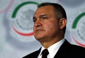 U.S. says former top Mexican security official took bribes to give Sinaloa drug cartel ...