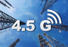 شبکه ۴G و ۴.۵G چگونه کار میکنند؟