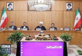 ویدئو / اظهارنظر روحانی درباره اینترنت و شبکه ملی اطلاعات