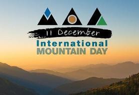 از کوههایی که بلعیده شدهاند تا علل بیتوجهی به محیط زیست کوهستانها