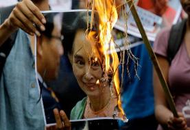 رسیدگی به کشتار مسلمانان روهینگیا در دادگاه لاهه