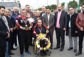 ایران از بهترین تیم های مسابقات قهرمانی آسیا و اقیانوسیه بود