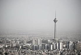 رتبه تهران در لیگ ابرشهرها