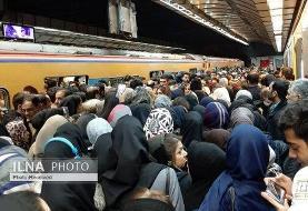 واکنش مترو تهران به ازدحام جمعیت خط یک مترو : تکذیب خودکشی