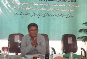 رفع مشکلات زایندهرود در گرو همگرایی همه مسئولان اصفهان است
