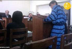 ۱۹ سال حبس برای چوپان رباینده شاخ اینستاگرام