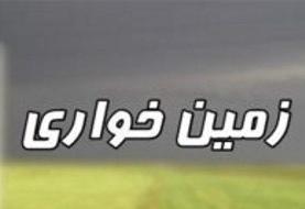 باند زمینخواری در دماوند کشف شد/دستگیری ۴مدیر ارشد مفسد در ادارات