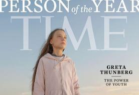 ترامپ شخصیت سال مجله تایم را به سخره گرفت