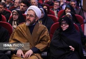 تصویری از همسر کروبی و پسر رئیس دولت اصلاحات در کنگره حزب اتحاد ملت