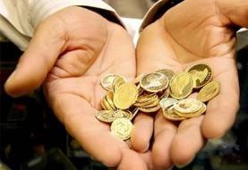 نرخ روز طلا و سکه (۹۸.۰۹.۲۱) / نیم سکه گران شد