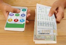 بهترین اپلیکیشنهای موبایل برای پرداخت آنلاین قبض برق