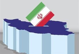 سرنوشتِ انتخابات ۹۸، اسیر لیستهایِ کم رمق