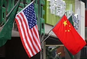 توافق حاصل شد | پایان ۱۷ ماه جنگ تجاری آمریکا و چین