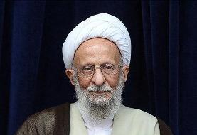 آیتالله مصباح یزدی کاندیدای انتخابات مجلس خبرگان شد