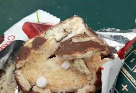 آخرین خبر از کیکهای مشکوک: قرصهای «هیوسین» در کیک مخفی بود