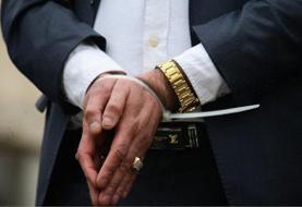 بازداشت مدیرعامل سابق پست بانک هرمزگان به اتهام اخذ رشوه