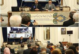 برگزاری پنجمین همایش استادان زبان فارسی و ایرانشناسان روسیه