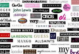 ۱۰ برند برتر صنعت مد و پوشاک جهان | بازار سه هزار میلیارد دلاری