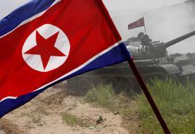 کره شمالی از انجام 'آزمایش بسیار مهمی' خبر داد