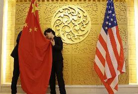 توافق تجاری آمریکا و چین در بخش اول