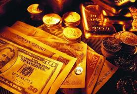 نرخ ارز، دلار، سکه، طلا و یورو در بازار امروز جمعه ۲۲ آذر ۹۸