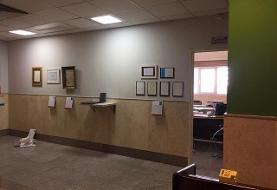 پنجمین موزه روانپزشکی دنیا در تهران