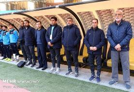 دیدار تیمهای فوتبال سپاهان و پیکان