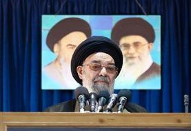امام جمعه اصفهان: آمدن به خیابان برای اعتراض غلط است