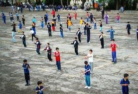 زنگ ورزش مدارس در تهران تعطیل شد