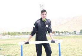 ملیپوش دوومیدانی: ایمان دارم سهمیه المپیک توکیو را میگیرم